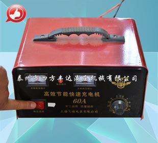 叉车充电机 堆高车充电机充电机 高效节能快速充电机;