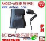 AN09Z-AL低压电热护肘微电热护肘护具;