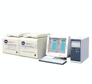 供应煤质检测仪器微机全自动量热仪 发热量测定仪 热量计(图);