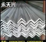 长期供应 耐腐蚀不锈钢角钢 316L精密不锈钢角钢;