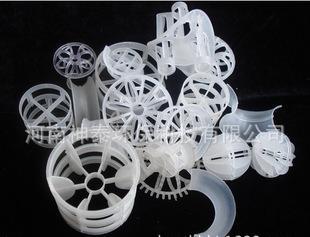 金属鲍尔环填料厂家规格可定制聚丙烯加强型鲍尔环填料塔料;