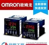 OMRON欧姆龙计数器H7CX-AW-N 工业计时器 时间计数器;