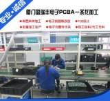 OEM加工 | SMT贴片 | 电子组装加工 | PCBA加工;