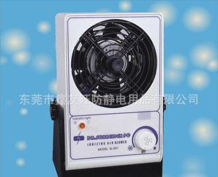 供应SL-001A台式单头离子风机 离子风机;