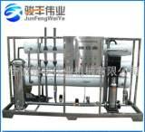 6T工业原水处理设备RO反渗透水处理设备EDI超纯水处理成套设备;