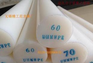 PE1000棒材,耐磨PE1000塑料棒材;