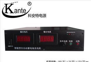 24V100A全自动充电机;