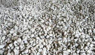 厂家直销 钢铁铸造用-增硫剂 包芯线用硫铁矿 硫化铁 硫化铁矿;