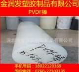 供应耐高温PVDF棒,进口钢氟龙塑料棒,硬度强PVDF棒 聚二氟乙烯;