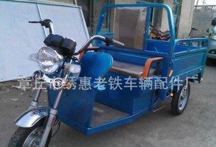 电动三轮车生产厂家 专业制作电动三轮车 山东电动三轮车厂家;