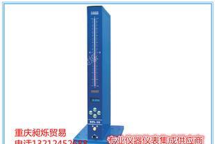 中原量仪 电子式气动量仪 高精度内外径 DZL-3D电子柱式气动量仪;