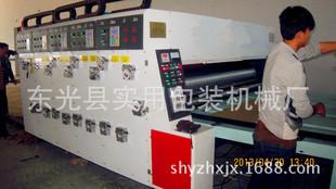 厂家直销纸箱专用加工印刷开槽模切设备;
