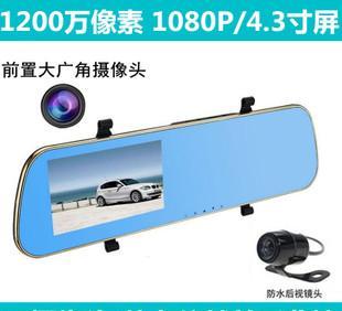 厂家直销双镜头 高清1080p行车记录仪 三合一后视镜汽车电子一体;