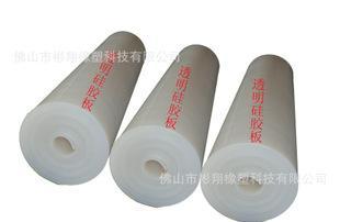 佛山顺德供应耐高温、耐低温、SIL硅橡胶片材、板材、卷材;