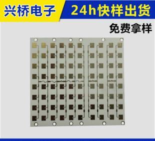 罗杰斯4533高频板 电子焊接smt贴片加工 双面板材 微波高频板;