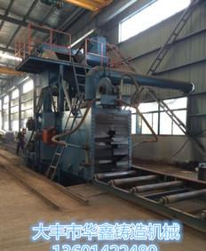 6910H type steel through type shot blast cleaning machine