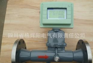 供应气体流量计流量变送器、液体流量计流量变送器;