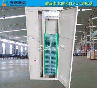 三网合一576芯光纤配线架 直插式720芯光缆配线柜 2米ODF配线架;