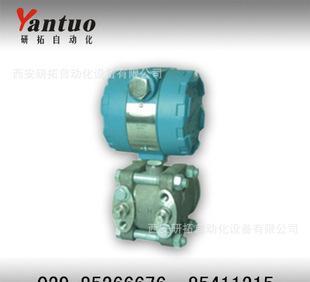 YT-1151DP差压变送器;