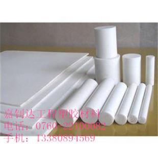 100% 塑料王/PTFE棒 聚四氟乙烯棒材 铁氟龙棒/四氟棒;