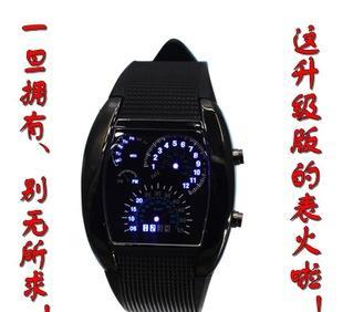 批发LED电子手表升级仪表盘男式航空个性韩国时尚外贸经典爆款;