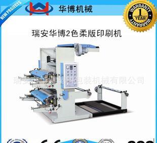 فلكسوغرافية آلة الطباعة، آلة طباعة Flexography اللونين، البلاستيك آلة الطباعة فلكسوغرافية (مصنع الجودة)