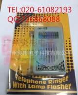 电话机助响铃 铃声加大器 闪光铃 电话来电特大声带闪光灯 扩音器;