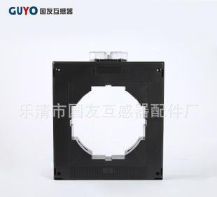 供应 电流互感器 低压互感器 125 出口型 电感互感器 电感器;