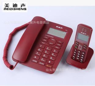 经销批发代理美迪声6955 2.4G数字无绳电话机 办公家用来电显示;