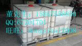 厂家直供特厚出口级IBC集装桶 集装塑料桶 1000升化工桶;