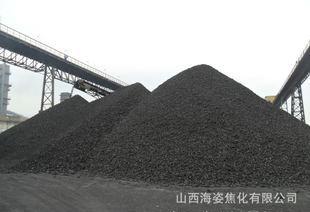 山西焦炭 优质焦炭 中硫 高硫 厂家直销 20-40mm;