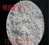 批发销售 优质耐火石棉 防火石棉绒质量优越量大从优;