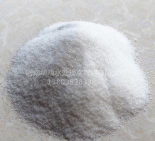 厂家直销 洗煤高分子絮凝沉降剂、阴离子聚丙烯酰胺净水药剂;