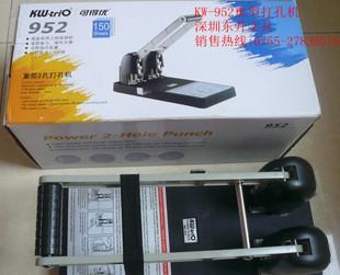 打孔机 KW-trio可得优 KW-952 重型两孔打孔机;