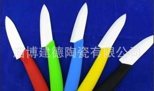供应纳米氧化锆厨用陶瓷刀。陶瓷水果刀。陶瓷餐刀;