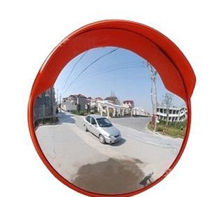 800MMPC производителей продажи открытый широкоугольный объектив широкоугольный объектив, дорогу выпуклый зеркало, безопасности, обеспечение качества