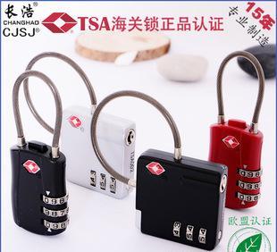 замок кодовый замок производства вст вст таможенных замок тележки замок три командировки противоугонные замки TSA-529 пароль