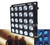 【特价直销】25头矩阵灯 LED矩阵灯 led灯具 帕灯 光束灯;