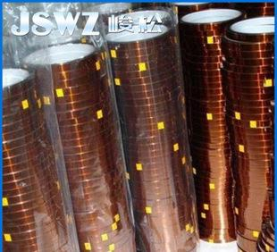 厂家批发 聚酰亚胺耐磨高温绝缘胶带 高温绝缘电工阻燃胶带;
