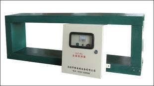 供应JYG-B系列金属探测器 金属探测仪潍坊临朐;
