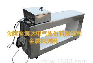 传输带金属探测器JTC2系列 厂家供应金属探测仪 生产线金属探测;
