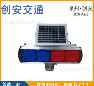 优质太阳能爆闪灯 LED红蓝频闪警示灯 交通灯;