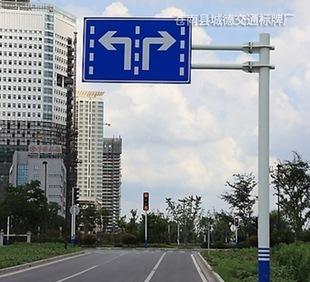 [профессиональных производителей, обеспечение качества] движения, знаки дорожных знаков безопасности поставок различных знаков