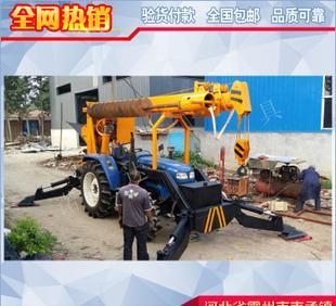 【电力施工】 拖拉机立杆机 拖拉机挖坑机 吊挖一体机;