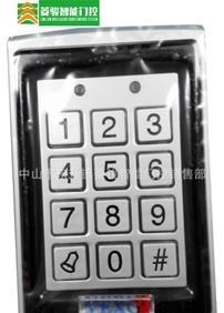 防水金属门禁机 不锈钢门禁机 ID门禁控制器 门禁一体机可接读头