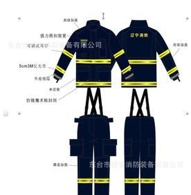 пожарные защитные костюмы, пожаротушения, противопожарная одежда (X - сильный проверки пожарные огнезащитный одежда