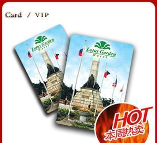 производственно - членов штрих - код карты со скидкой производителей ПВХ в районе второй супермаркет карты snap VIP - карты новый