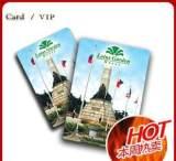 厂家供应会员打折条码卡 一带二超市卡 pvc子母卡 VIP会员卡 新款;