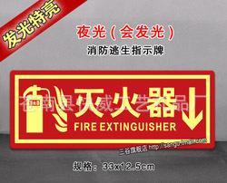 огнетушитель знаки вывески с указанием предупреждающие знаки безопасности серебристые, светящиеся испытания завод противопожарного специальный знак
