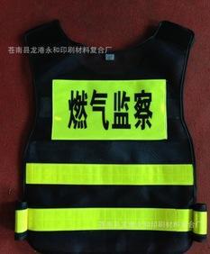 производственно - светоотражающие жилеты безопасности дорожного движения одежды многоцелевой светоотражающие жилеты приветствует призыв специальные св